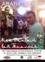 30/1 Arabisk fest med dans & musik: Alaa Mkatash & Fadl Nasoh + Dj FareedAlshoick